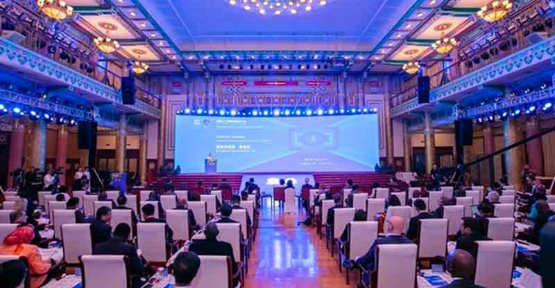 ai-education-beijing-conference-c-beijing_municipal_education_commission